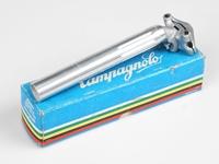 Picture of Campagnolo Super Record Seat Post - Silver