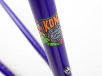Picture of Kona Cinder Cone MTB Frameset - 21.5inch