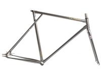 Picture of BLB La Piovra Custom LoPro X Frameset