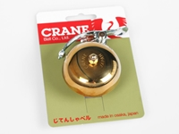 Picture of Crane Suzu Handlebar Bell - Brass