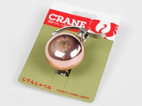 Picture of Crane Mini Suzu Handlebar Bell - Copper