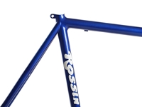 Picture of Rossin Road Frameset - 55cm