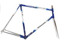 Picture of Diamant Thron Frame - 58cm