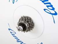 Picture of Campagnolo Disc Rear Wheel - White