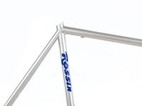 Rossin Performance Frameset - 57cm